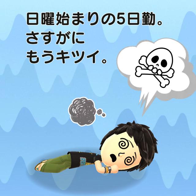 f0183846_21543463.jpg