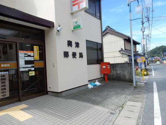 \'17、8,9(水)今日は興津海水浴場レポ!_f0060461_07192164.jpg