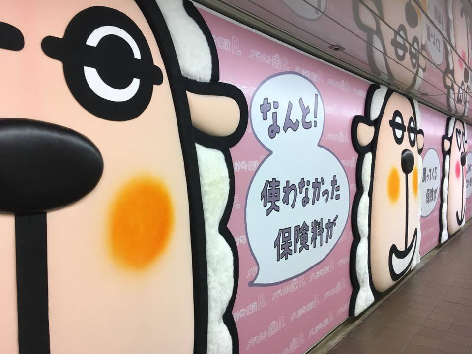 Characters☆_b0195783_14524354.jpg