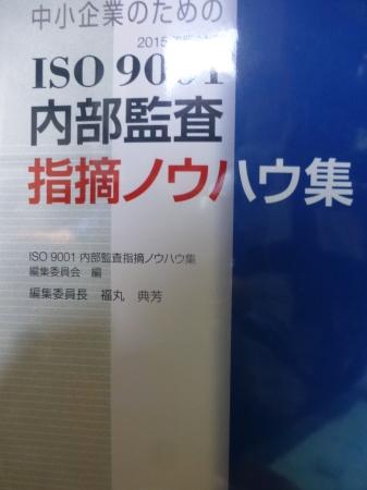 b0011584_08284406.jpg