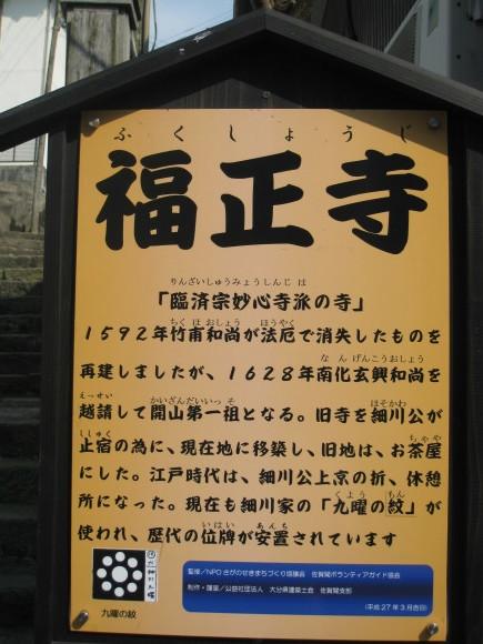 慎太郎と龍馬ゆかりの佐賀関~佐賀関の街並と屋号 : エノカマの旅の途中