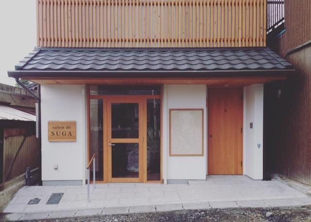 比叡山坂本の家 竣工_d0116299_15403028.jpg