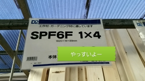 e0341099_19443079.jpg