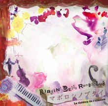 Ringin\' Bells Rondo Club_d0010809_05324463.jpg
