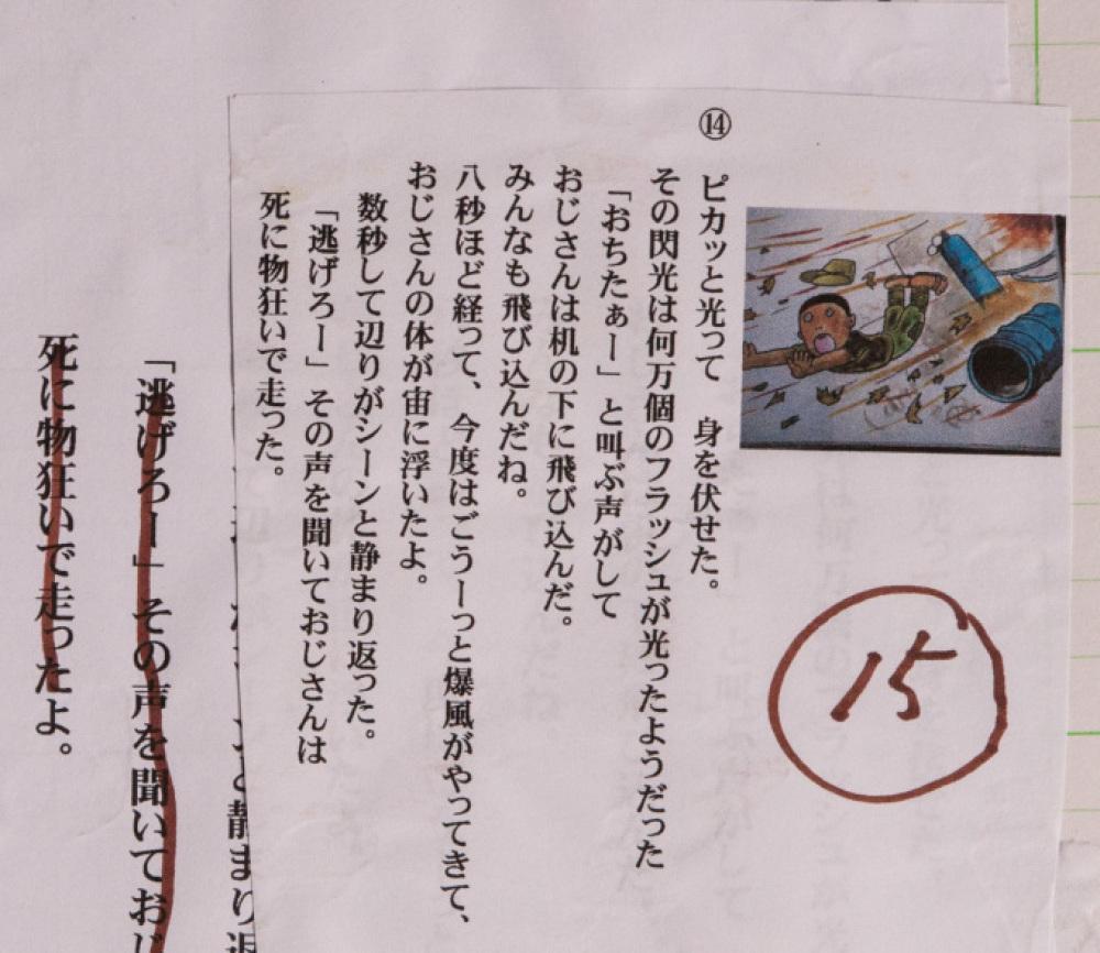 漫画家西山進氏、72年目の8月9日。_a0096313_07313580.jpg