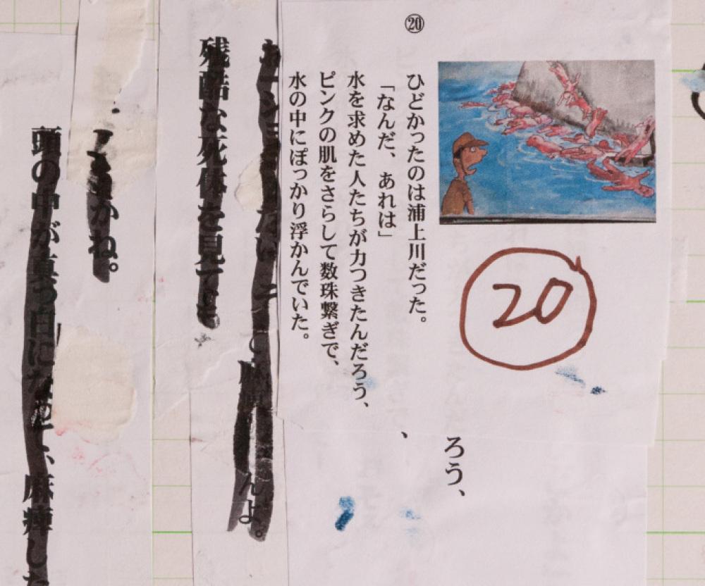 漫画家西山進氏、72年目の8月9日。_a0096313_07345854.jpg