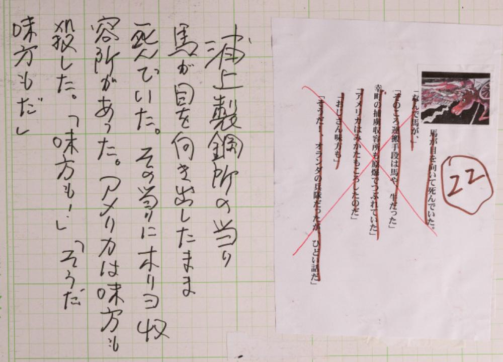 漫画家西山進氏、72年目の8月9日。_a0096313_07392044.jpg