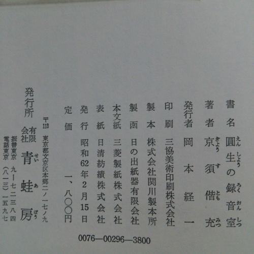 f0030814_18345000.jpg