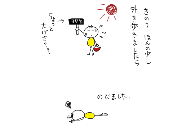 e0065818_18172354.jpg