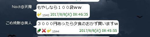 b0300920_07431984.jpg