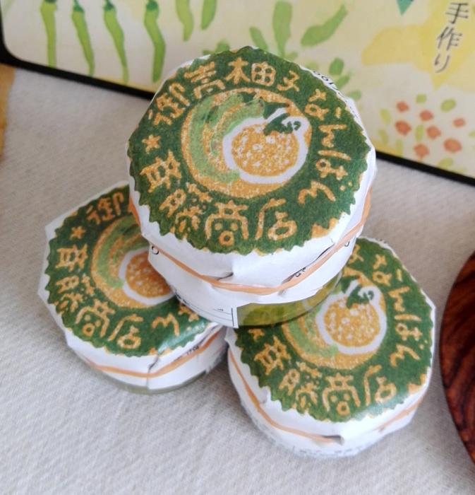 柚子なんばん、柚子茶の瓶の回収についてー追記あり_e0155231_22490298.jpg