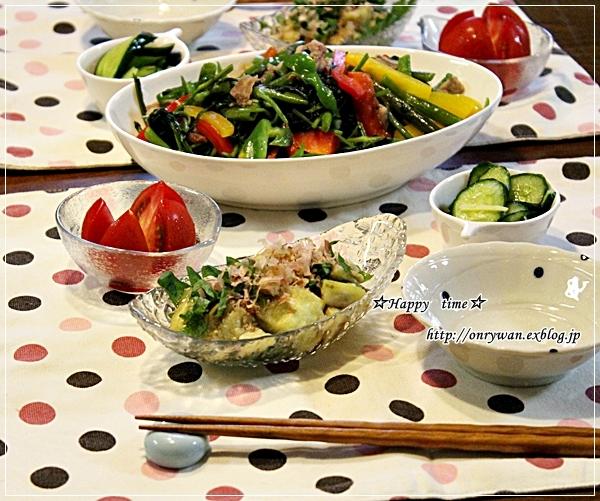 冷やし中華弁当と今夜のおうちごはん♪_f0348032_18032345.jpg