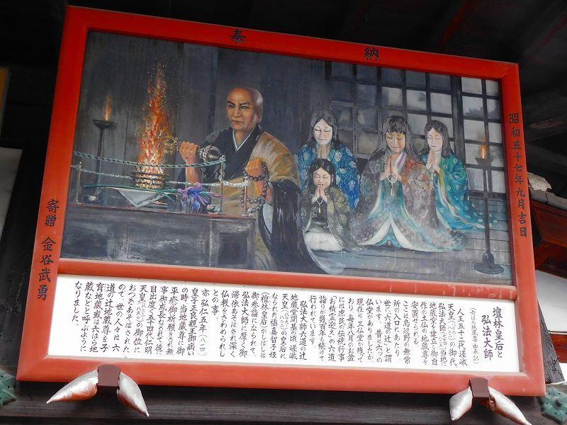 檀林皇后ゆかりの六道「西福寺」20170809_e0237645_23134683.jpg