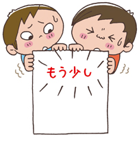 c0195849_14541255.jpg