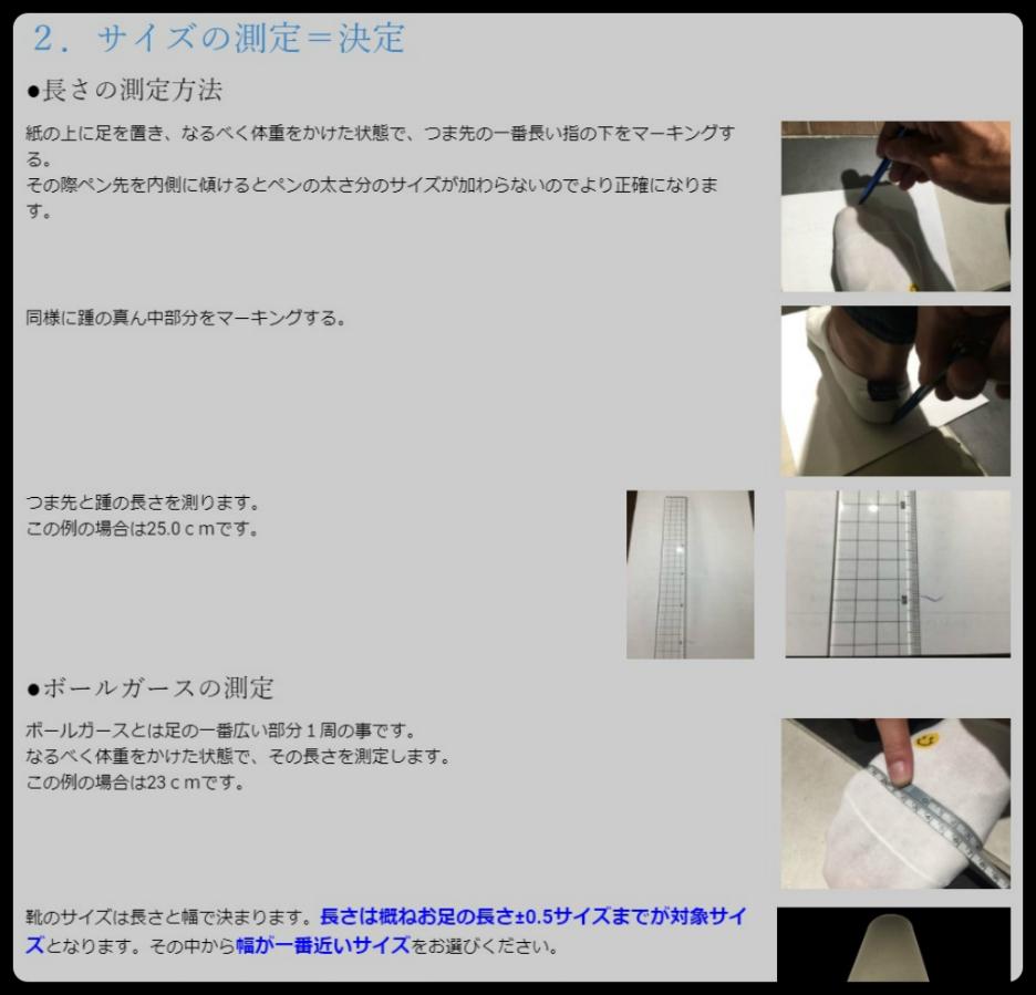 b0365069_11425030.jpg