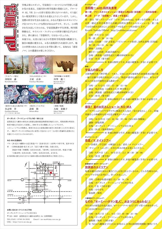 b0052471_20313886.jpg