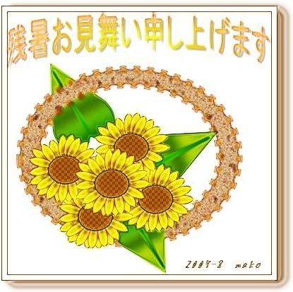 b0078675_13485132.jpg