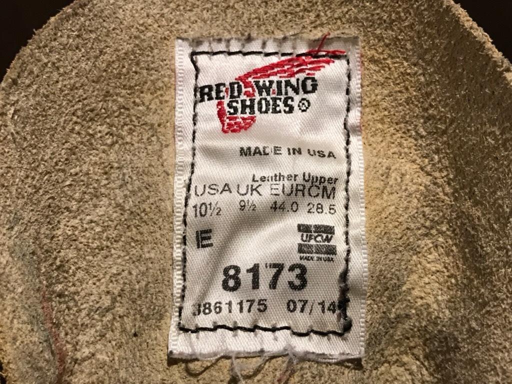 神戸店8/12(土)ヴィンテージブーツ&スーペリア入荷! #3REDWING Boots!!!_c0078587_18521084.jpg