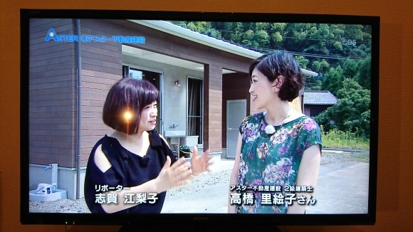 OBS「スマイノチカラ」放送&もみの木研修_e0266187_18291855.jpg
