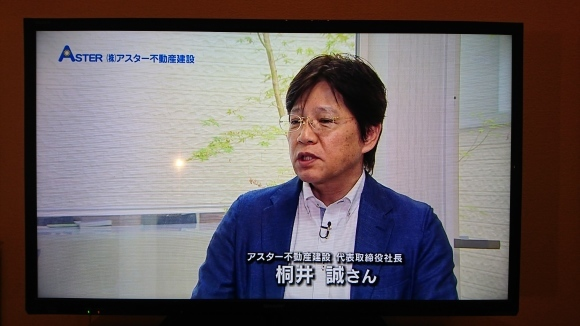 OBS「スマイノチカラ」放送&もみの木研修_e0266187_18295916.jpg