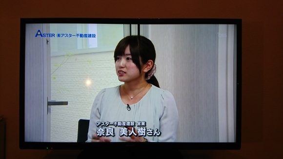 OBS「スマイノチカラ」放送&もみの木研修_e0266187_18361471.jpg