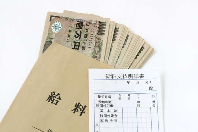 No.3623 8月10日(木):サラリーマンが「割の合わない給料」になる理由_b0113993_21474156.jpg