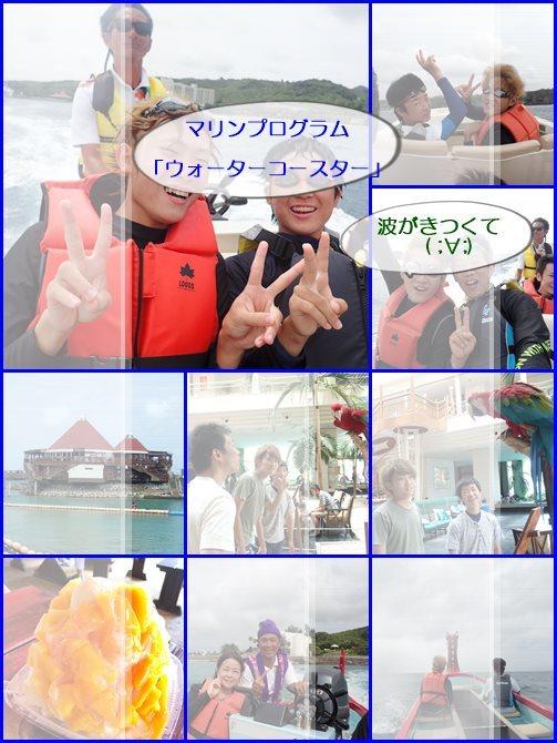 b0163114_20063737.jpg