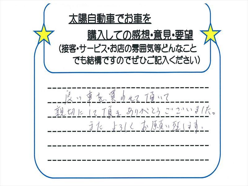 b0290122_15193641.jpg