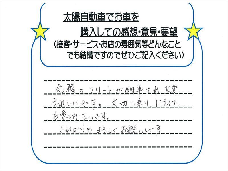 b0290122_1521611.jpg