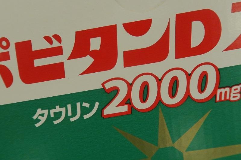 f0076731_20110138.jpg