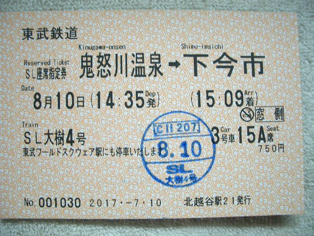 b0283432_1554292.jpg