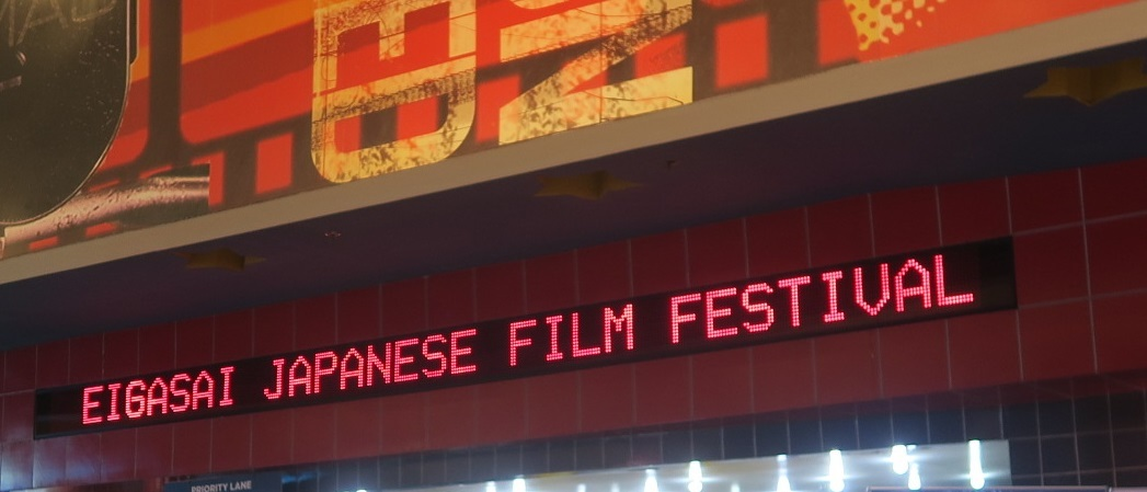 EIGASAI 2017 JAPANESE FILM FESTIVAL at SM Baguio  Cinema 3 : Aug.10 to 13_a0109542_10181459.jpg