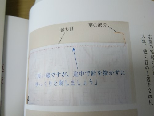 b0061947_22120472.jpg
