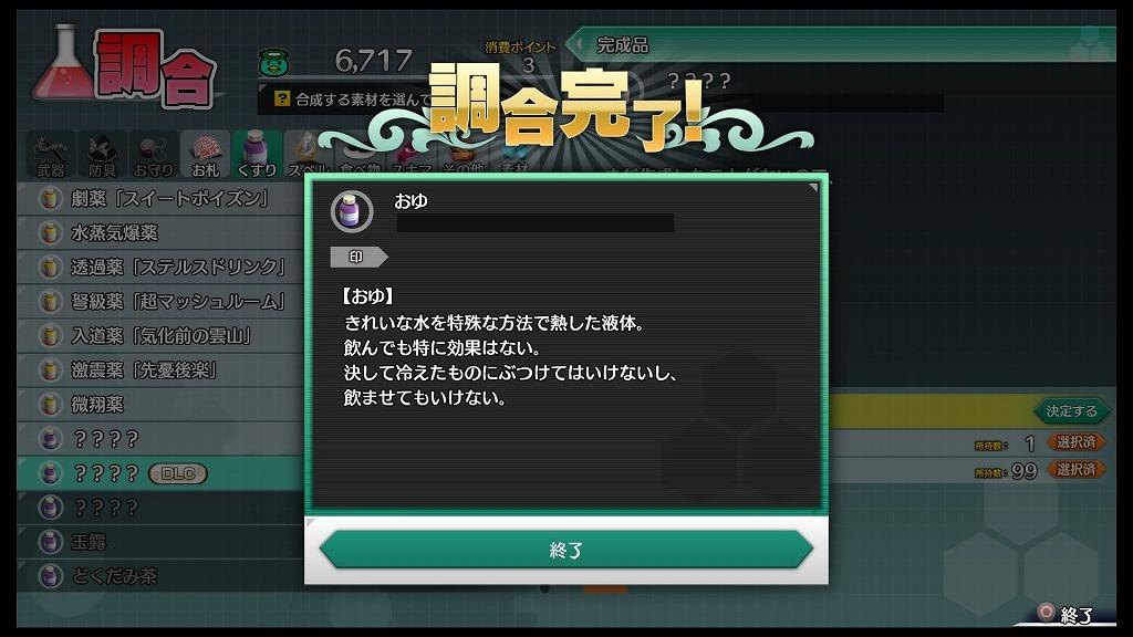 b0362459_22272252.jpg