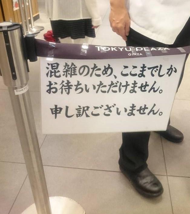 銀座で立ち食い鮨♪ 根室花まる_c0100865_10101071.jpg