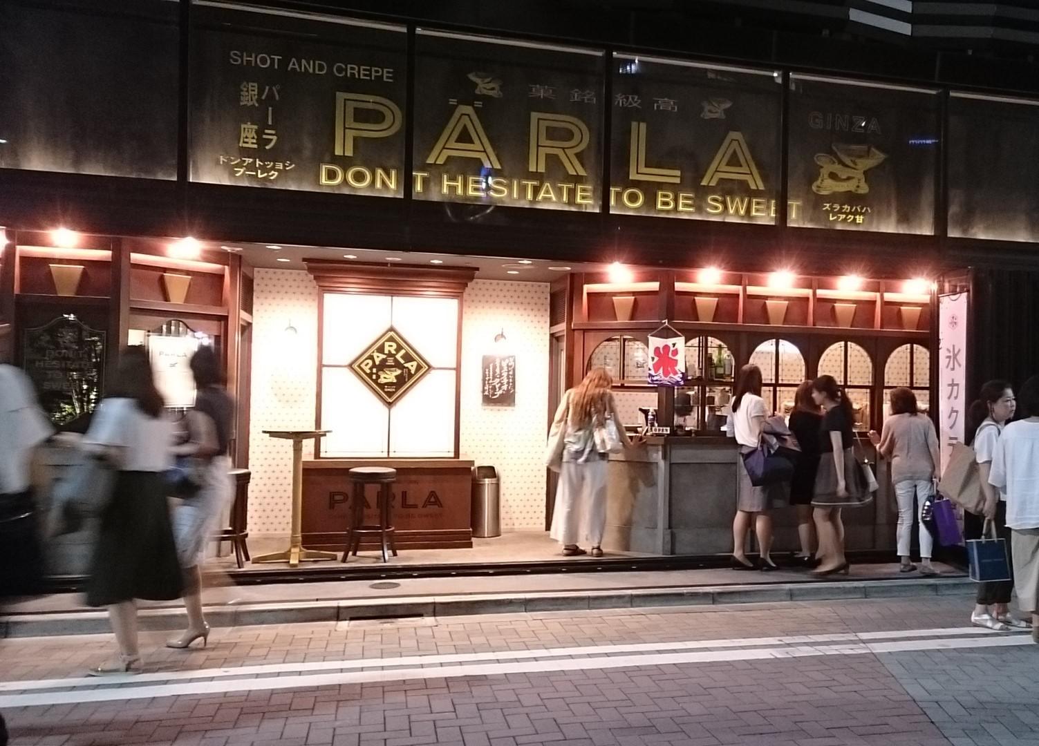 銀座で立ち食い鮨♪ 根室花まる_c0100865_10283707.jpg