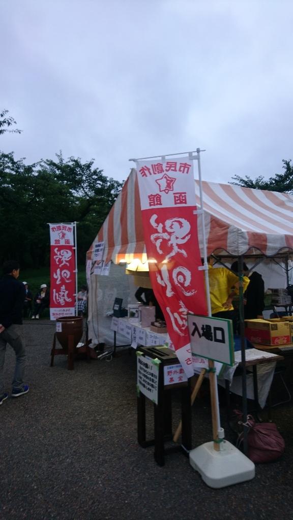小雨の降るなか、開演を待つ函館野外劇_b0106766_23223207.jpg