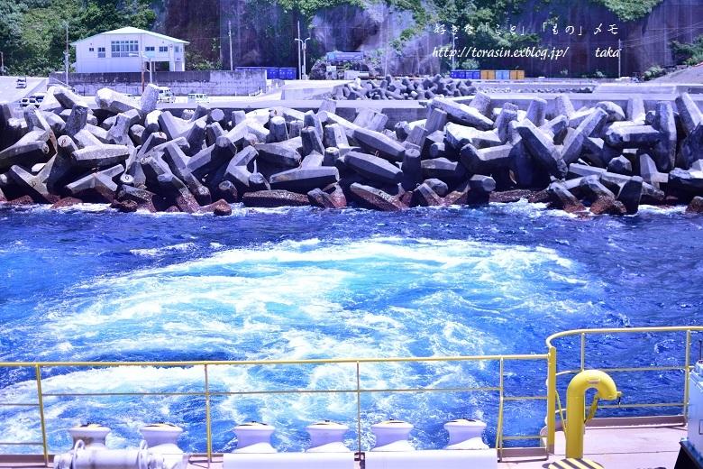 Mikurajima ♪_d0342382_19213010.jpg