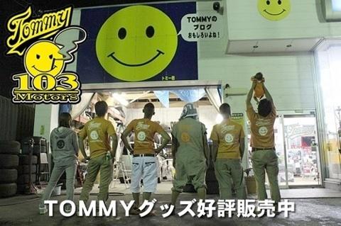 8月12日(土)TOMMY BASE ともみブログ☆ランクル ハマー ハイエース_b0127002_20580970.jpg