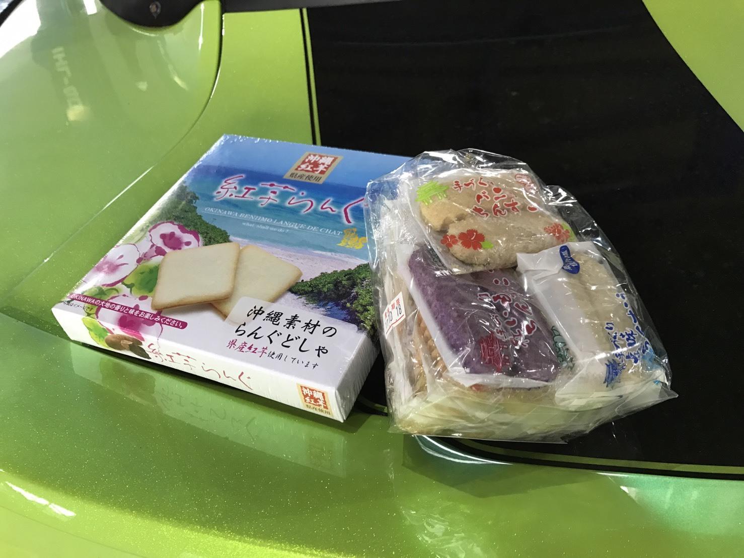 8月12日(土)TOMMY BASE ともみブログ☆ランクル ハマー ハイエース_b0127002_21023357.jpg
