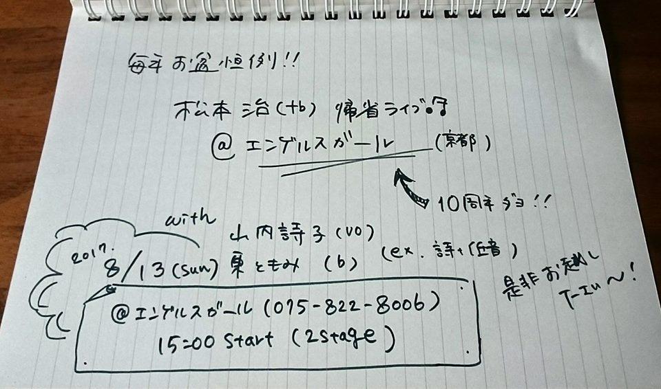 f0042307_11560075.jpg