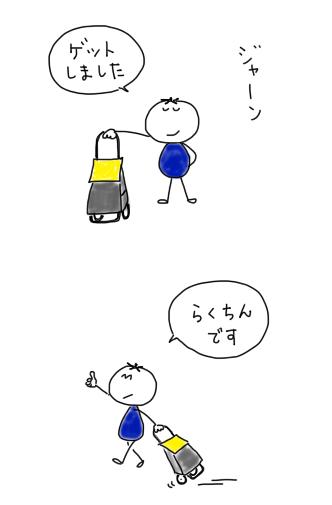 e0065818_19415092.jpg