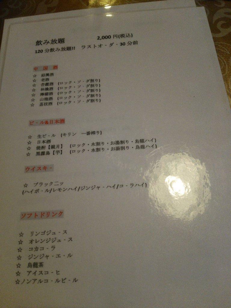 b0128821_10551322.jpg