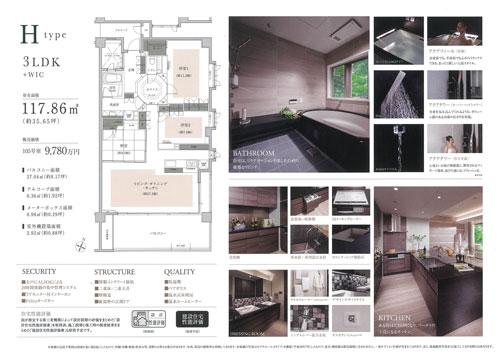 新築マンション「プリンシパル軽井沢」好評分譲中!_d0035921_16321458.jpg