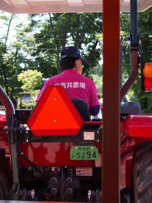 盛岡/仙台旅行_a0182722_10001442.jpg