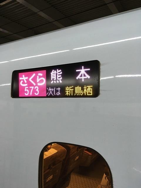 e0303726_20183500.jpg