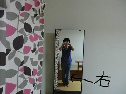 f0198926_22460822.jpg