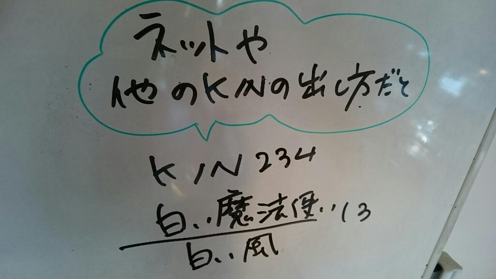 b0098228_18011931.jpg