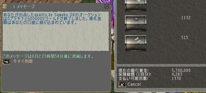 f0334429_14130885.jpg