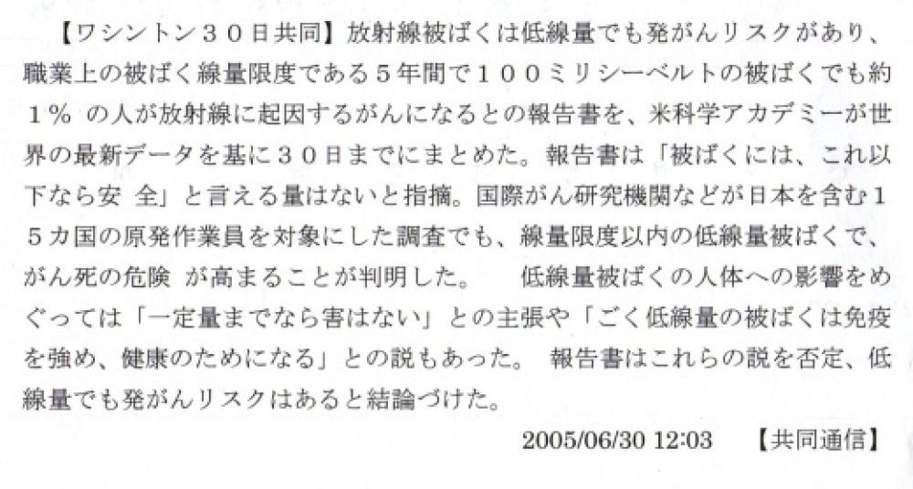 b0242956_23213551.jpg